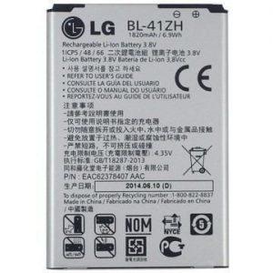 bateria-lg-bl-41zh-d227-l50-d295-g2-lite-d213-original-374001-mlb20259775473_032015-o