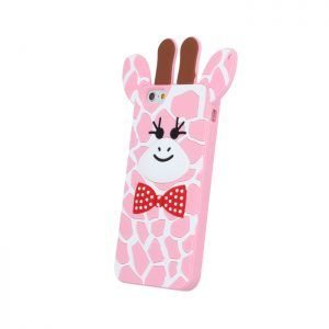 giraffe_2_pink_1477506417