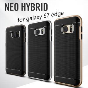 hybrid-neo-sam-a5-2016-gold_726276622