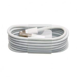 cablu-incarcare-iphone-567-200-cm