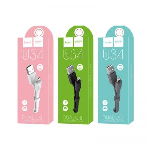 u34-lingying-dual-use-charging-cable-packages